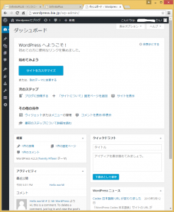 wordpress04