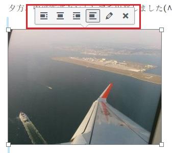 写真・画像の枠なし 個別設定 ビジュアルエディタでCSS設定呼び出し